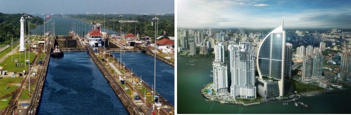 Foto2 Ciudad de Panama